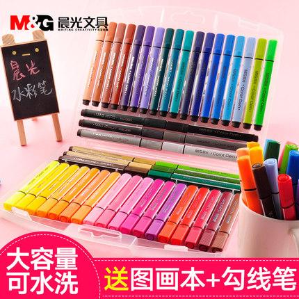 晨光水彩笔套装儿童幼儿园小学生用24色48色36色可水洗无毒绘画笔软头初学者手绘大容量宝宝印章12色盒装双头