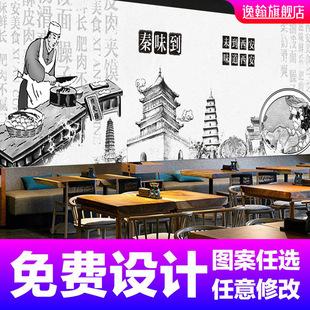 复古怀旧陕西小吃餐厅背景墙纸秦镇米皮饭店壁纸肉夹馍凉皮店壁画
