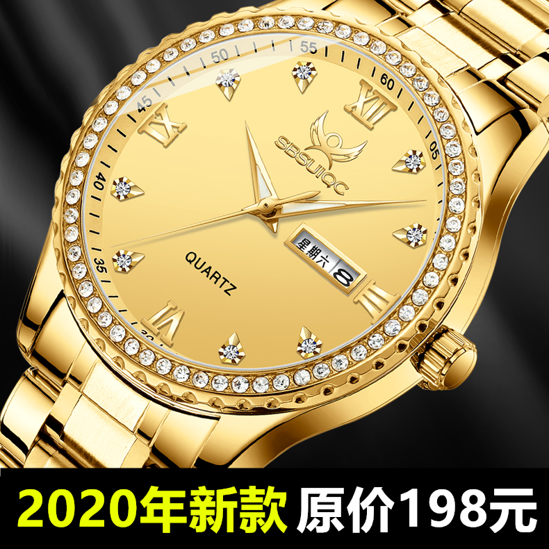 New quartz mens watch, individual creativity, fashionable mens domineering, cool concept, not fully automatic mechanical gold watch