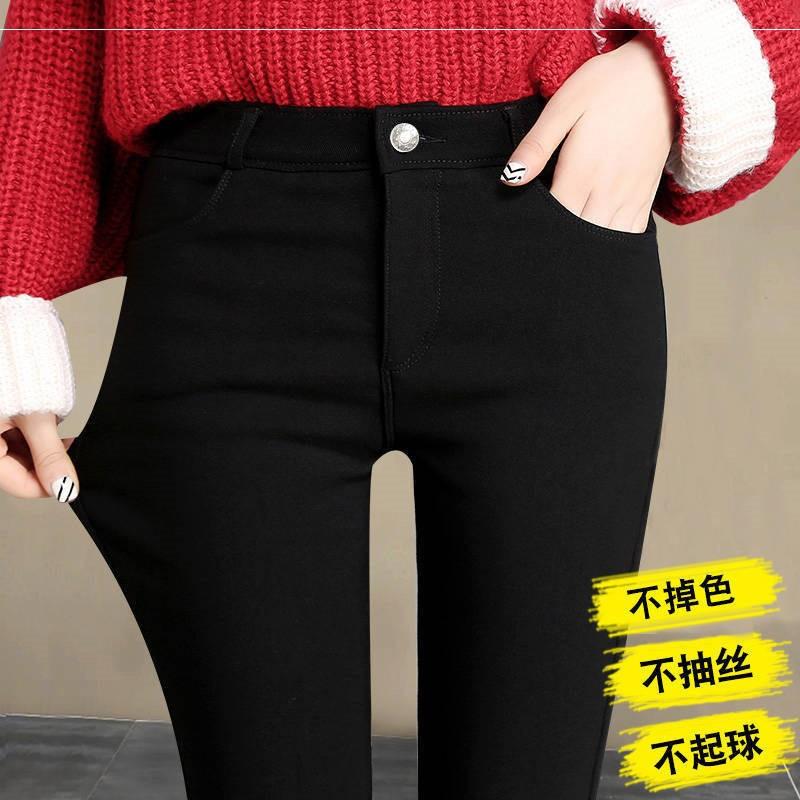 2019秋冬黑色打底裤女外穿薄款高腰紧身小脚魔术裤弹力显示铅笔裤