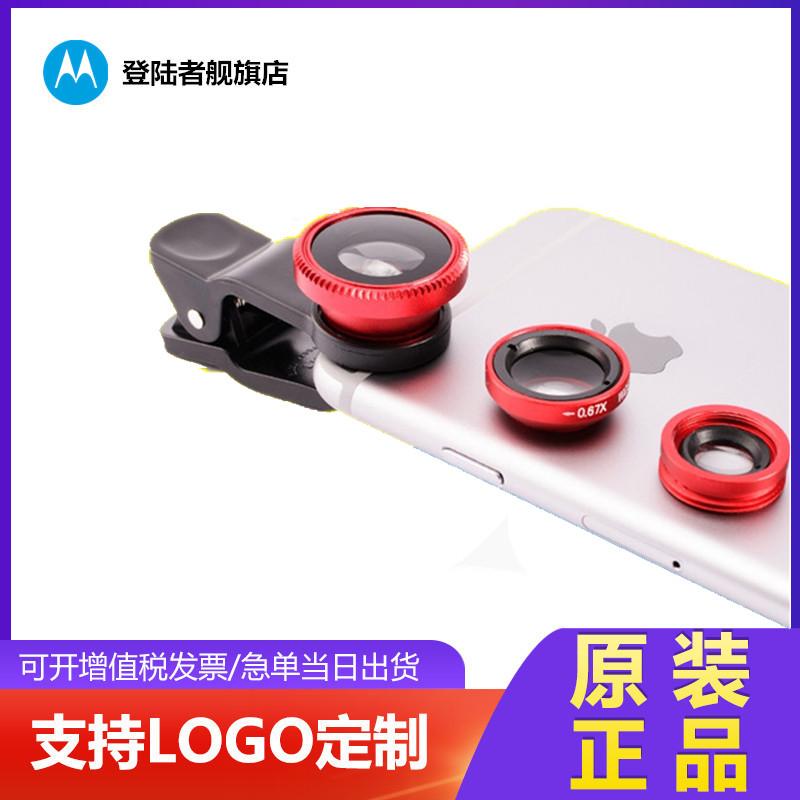 鱼眼微距三合一套装通用自拍照外置摄像头安卓华为手机镜头超广角