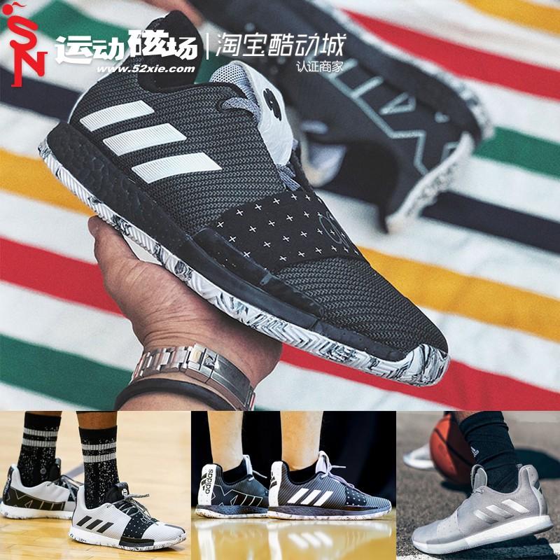Adidas Harden Vol. 3 哈登3BOOST首发黑白篮球鞋G54766  G54765