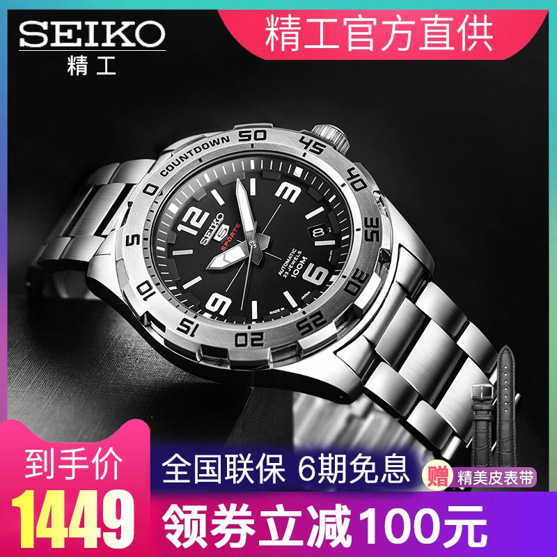 新品seiko精工5号日本原装进口自动机械男表运动手表男SRPB85J1