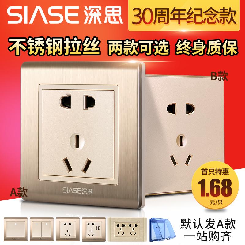 Глубоко мысль 86 тип переключатель выход домой один открыто двойное управление пятилуночное USB источник питания стена 16A три отверстия кондиционер панель