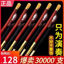 虎丘牌黑檀演奏二胡苏州乐器初学者入门大人专业厂家直销正品胡琴