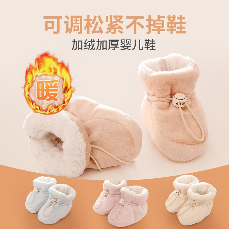 新生婴儿鞋套秋冬保暖宝宝软底鞋儿童袜套加绒厚护脚套0-6-12个月