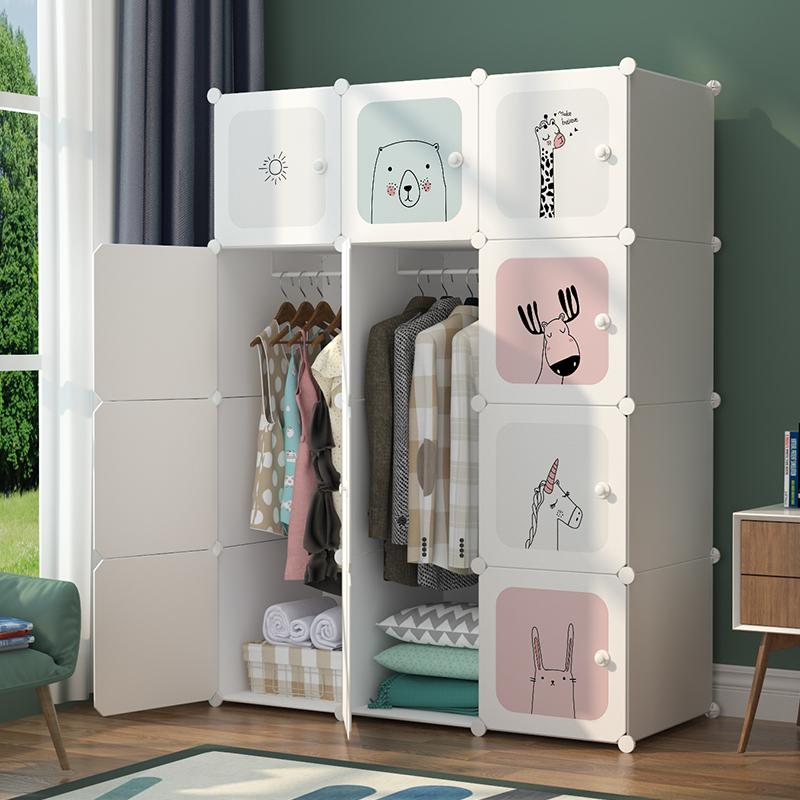 衣柜儿童简易布衣柜网红婴儿出租房用宝宝衣橱组装多功能收纳柜子