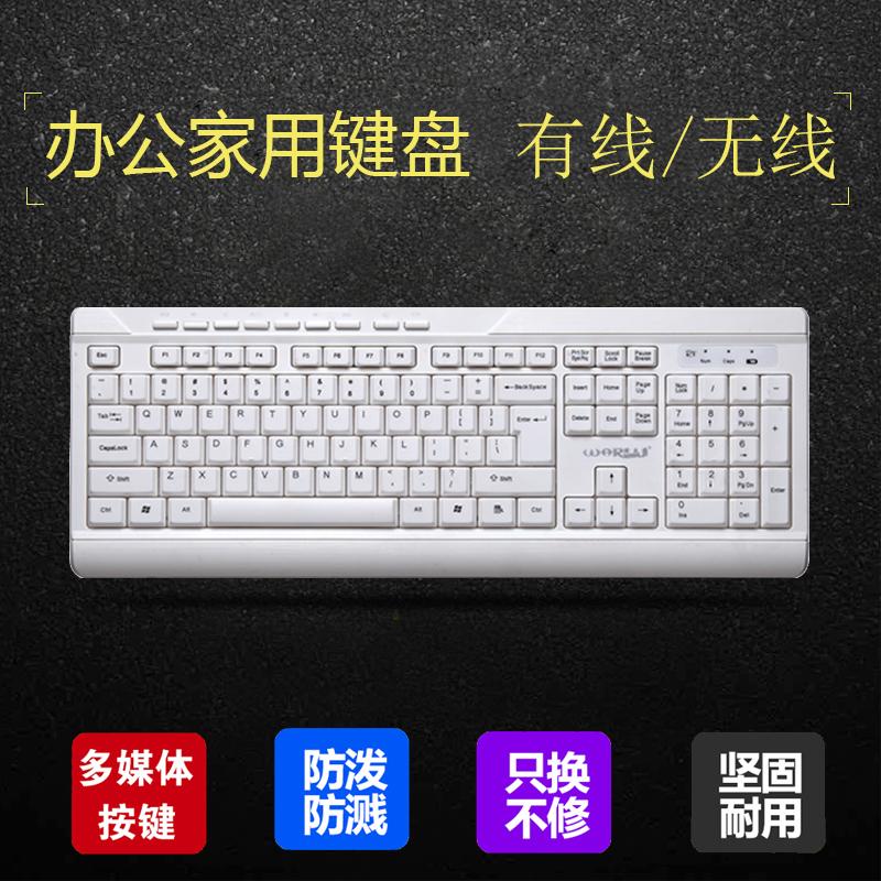 Компьютер клавиатура проводной домой офис использование рабочий стол игра ноутбук тихий звук USB внешний беспроводной клавиатура
