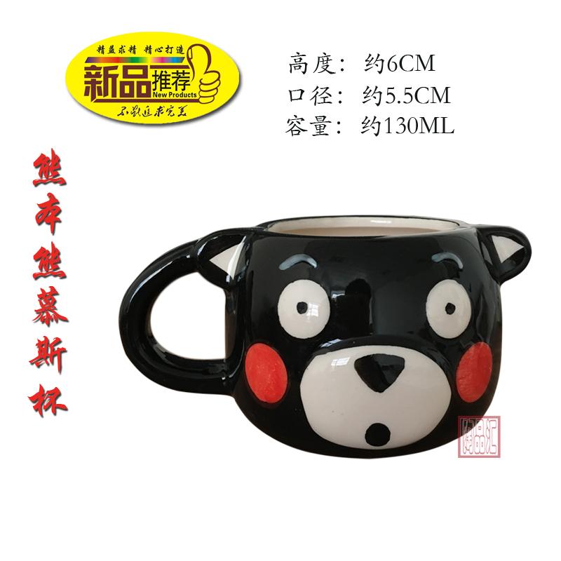 陶瓷慕斯杯熊本熊慕斯杯新款甜品杯提拉米苏杯蛋糕烘焙杯卡通黑熊