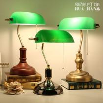 欧式复古民国老上海银行台灯办公室书房书桌阅读学习LED护眼台灯