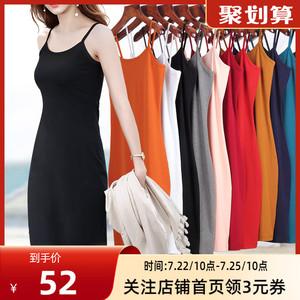 黑色吊带裙女夏内搭背心打底裙中长款性感连衣裙2021新款大码裙子