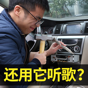 领1元券购买车载MP3播放器多功能汽车点烟器车载充电器蓝牙接收器免提音乐U盘