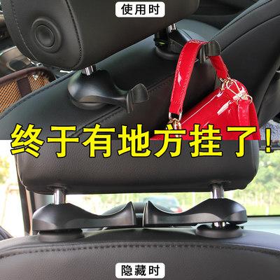 汽车用座椅背隐藏式多功能挂钩车内用品后座位靠背创意车载小挂钩