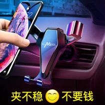 车载手机架支架汽车吸盘式万能通用车用车内车上卡扣式导航驾支撑