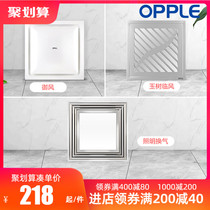 強力排換氣風扇抽油煙機廚房家用衛生間靜音吸窗式大功率壁掛小型