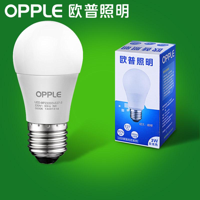 歐普照明led燈泡節能燈泡e14e27螺口球泡燈超亮led照明單燈光源