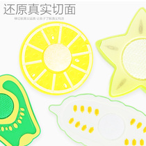 Cut fruit children vegetable toys cut cake cutting combination 1-2-3-6 years old 7 years of age wisdom boy children baby