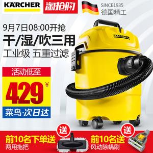 德国karcher凯驰吸尘器家用小型强力手持工业大功率干湿桶式MV1