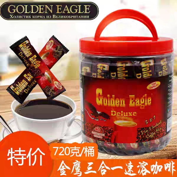 Golden Eagle coffee, imported from Russia, 40 bags of three in one instant coffee, 720g