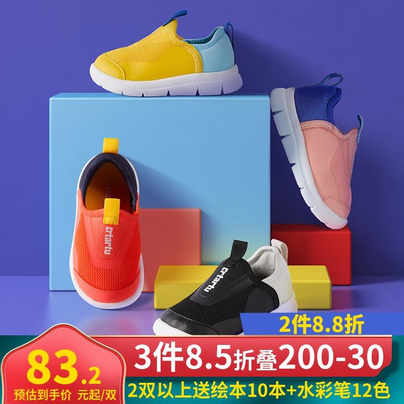 卡特兔童鞋2020春秋新款女宝宝运动鞋透气防滑男童学步鞋软底板鞋