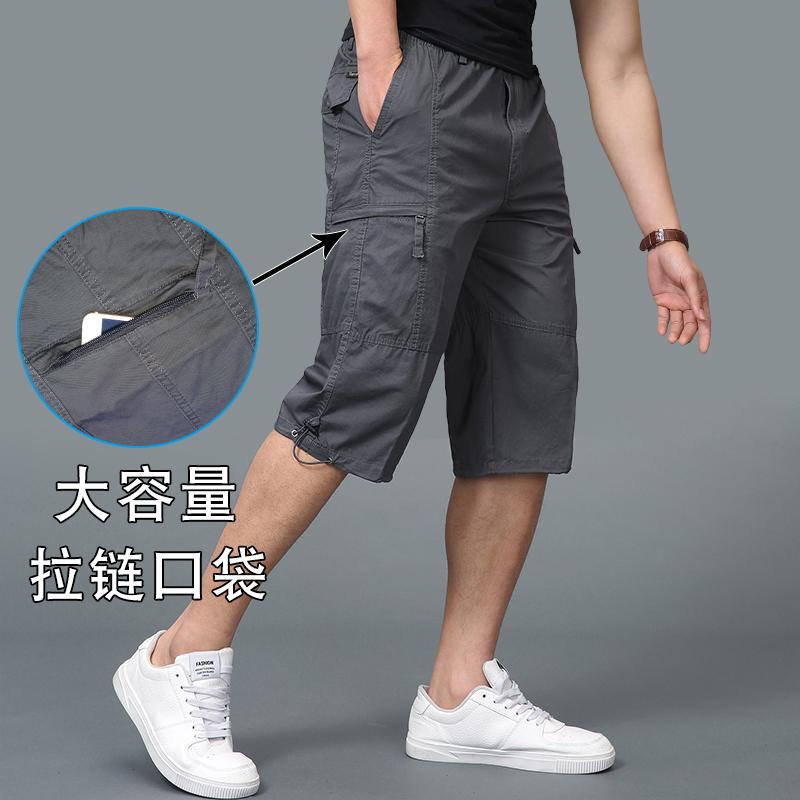 夏季男士工装七分裤中年爸爸休闲短裤宽松纯棉沙滩裤中老年男马裤