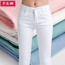 White underpants for women wearing spring and autumn thin style, new tight jeans, small legs, pencil pants, children's pants