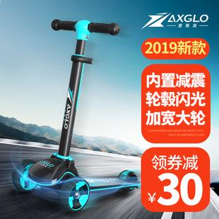 爱斯高 三轮闪光 可折叠缓震儿童滑板车 适合2-12岁 178元包邮 平常228元