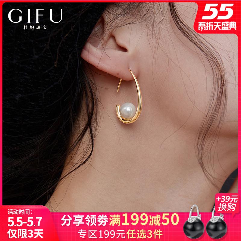 高级感耳环女纯银法式复古耳钉设计师原创仿珍珠耳坠年新款潮2020