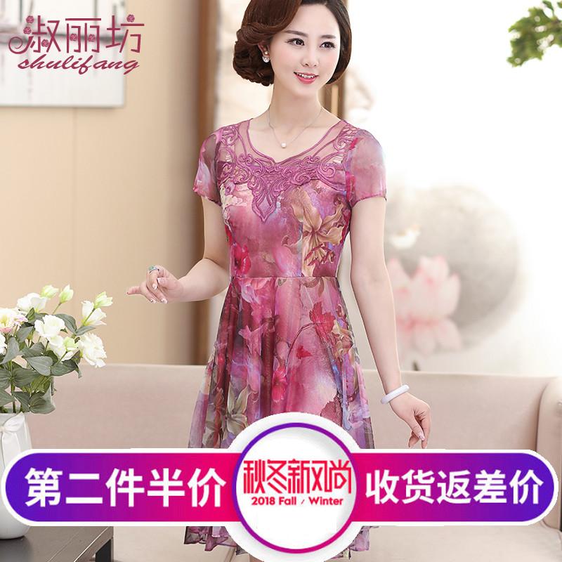 中年女夏装连衣裙2018新款40岁50年轻中老年妈妈中长款短袖裙子30