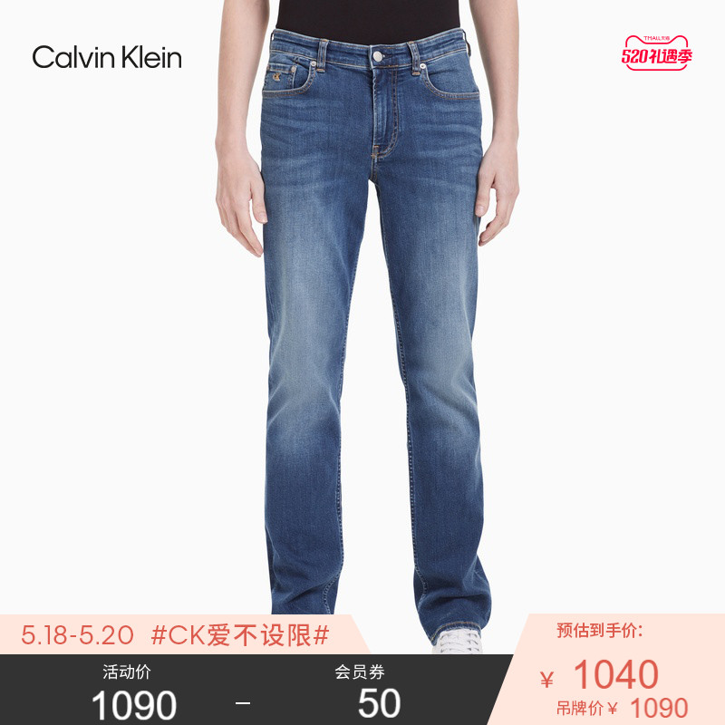 CK Jeans2021 spring and summer new men's clothing in Blue Recurrent Edition Jeans CKJ027 J317938