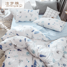 Single Cotton Baby Single Bed Cover 1.5 x 2 m Student Dormitory 1.2 Children's Bed Set Customized