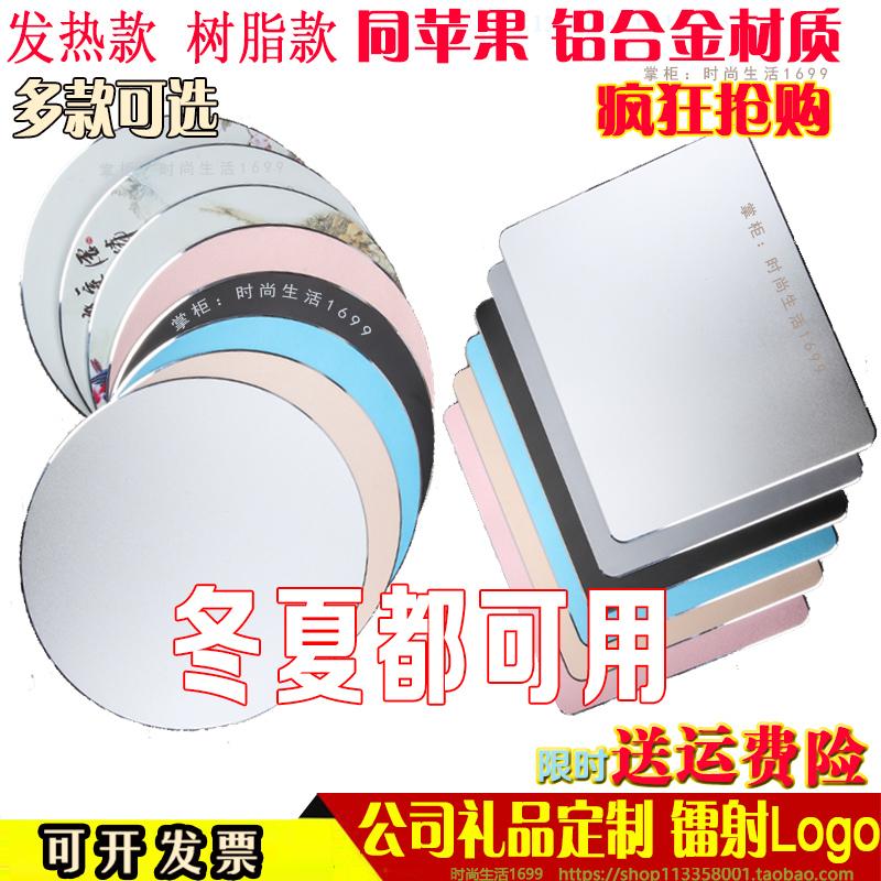 硬金属男女双面mac苹果小号鼠标垫(用20.1元券)