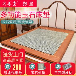 电加热玉石床垫榻榻米垫子发热1.8m双人单人1.5m加热床褥1.2加厚