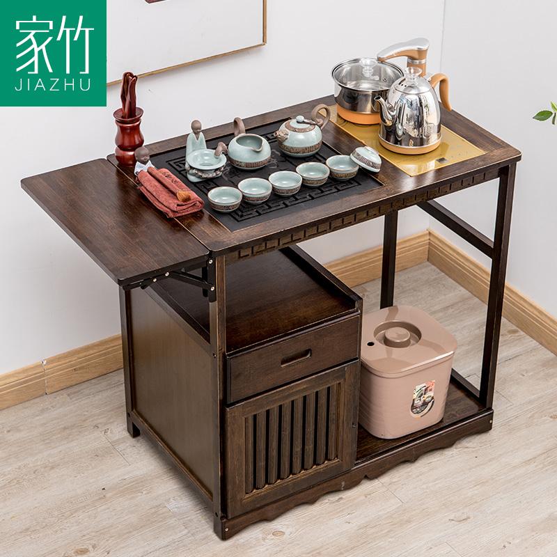 限5000张券泡茶桌简约小茶台实木茶几功夫茶盘移动茶车现代家用办公茶具套装