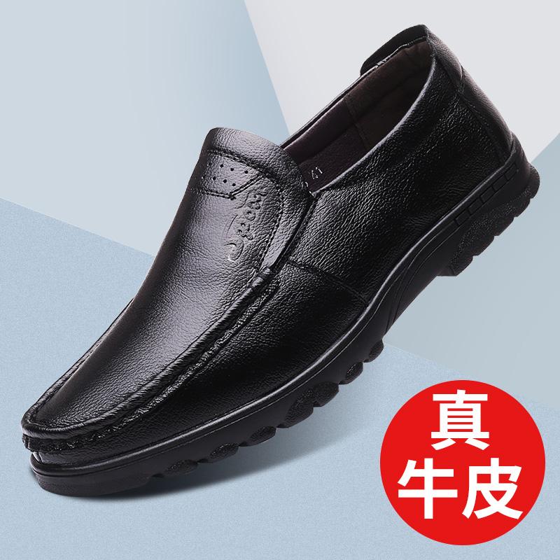 男士皮鞋休闲鞋真皮中年冬季老人加绒保暖爸爸鞋软底中老年鞋子男