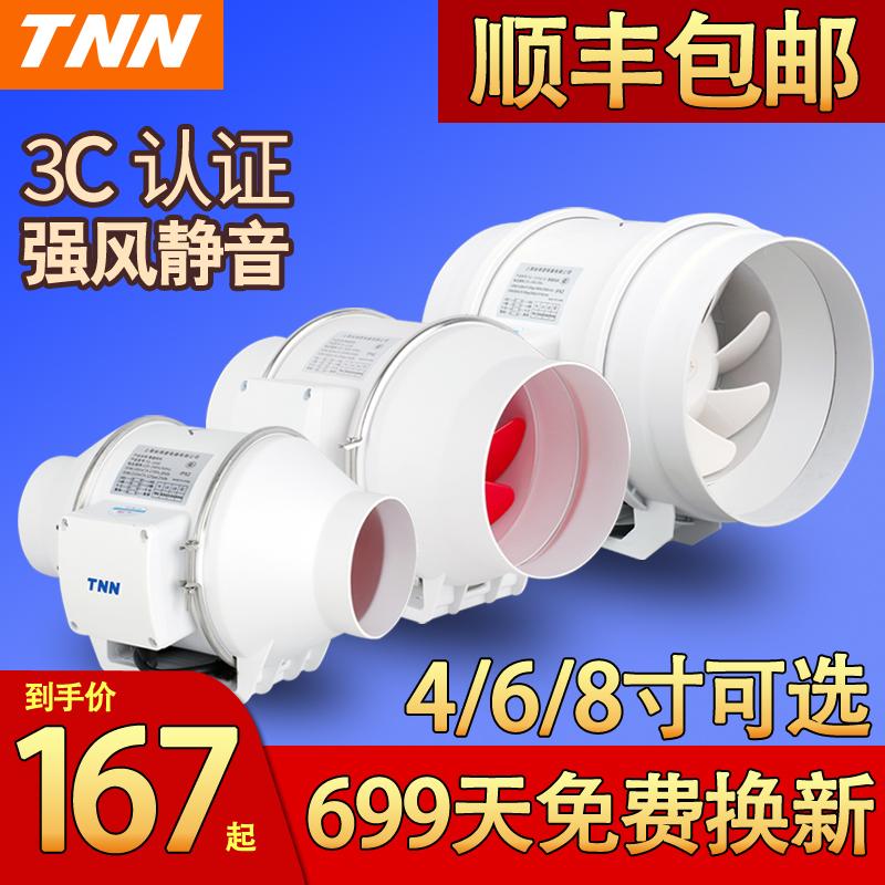 Вытяжные вентиляторы Артикул 520479576952