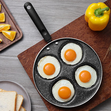 Frying egg pot non stick pan, home Mini pouch hamburger egg dumpling pot mold four hole small egg magic device