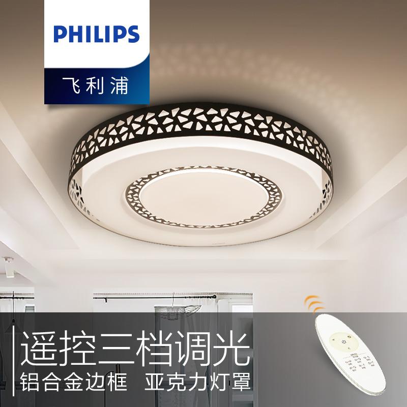 飞利浦照明吸顶灯led卧室灯具北欧欧式美式圆形房间主卧遥控灯饰