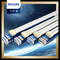 Philips H-Type lamp flat four-pin three-color h tube h36w h55w Fluorescent tube 18w 24w PLL Lamp