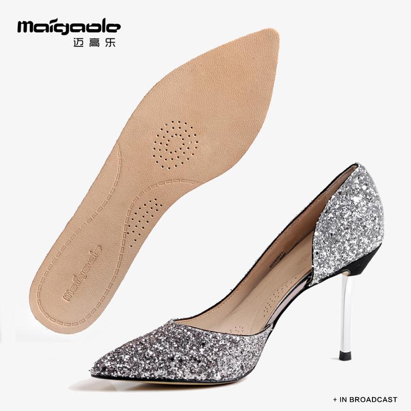 Стельки для комфорта обуви Артикул 554912237840
