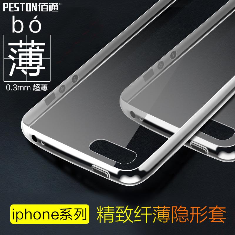 佰通适用苹果iPhone6 6SPlus手机壳硅胶边框防摔透明保护软套外壳