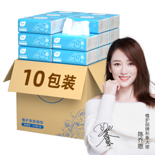 【植护旗舰店】原木抽纸餐巾纸10包