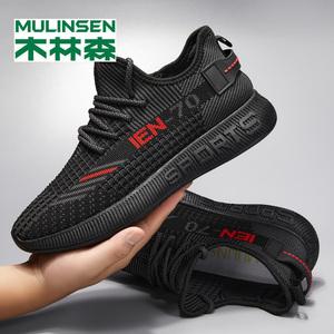 领100元券购买木林森鞋子女2020新款运动鞋透气网面飞织女鞋休闲跑步鞋老爹鞋男