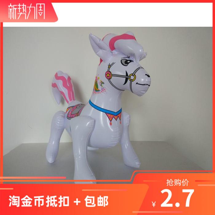 Надувные игрушки Артикул 562016974712