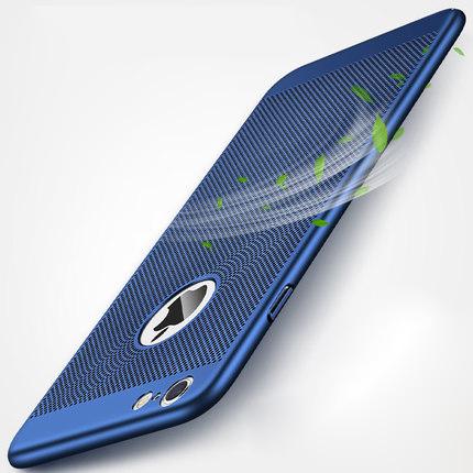 蘋果6手機殼iPhone6plus保護套 超薄散熱磨砂矽膠 防摔男女