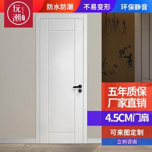玩潮白色现代简约实木门室内卧室门房间门套装 门复合免漆门静音门