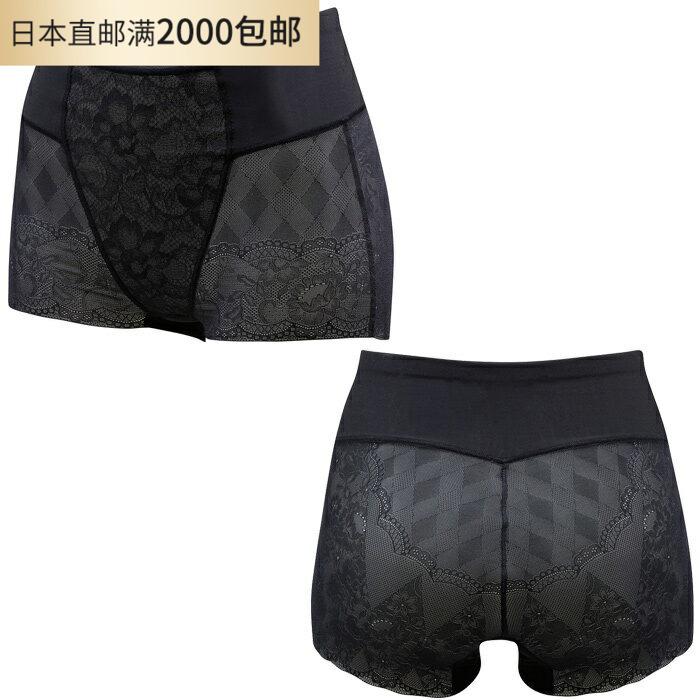 日本代购华歌尔夏季无痕贴身塑身内裤 收腹提臀轻薄款 包邮