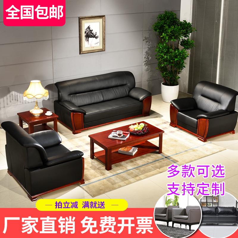 真牛皮办公室沙发茶几组合简约现代商务小型沙发接待会客单三人位