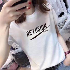 白色t恤短袖女夏学生港风简约时尚上衣服潮ins洋气体桖大码打底衫