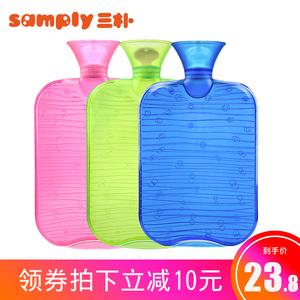 三朴samply热水袋橡胶pvc注水暖水袋大号毛绒橡胶暖手宝布套拆